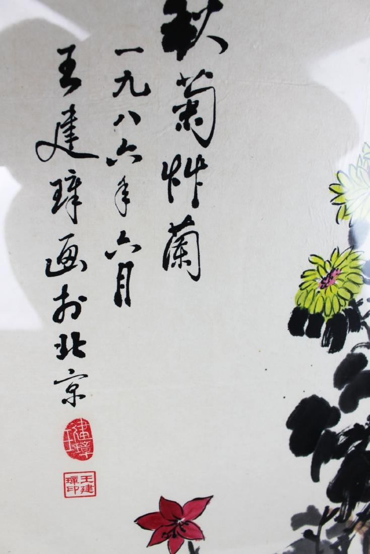 Chinese Hand Painting from 1986 - 4