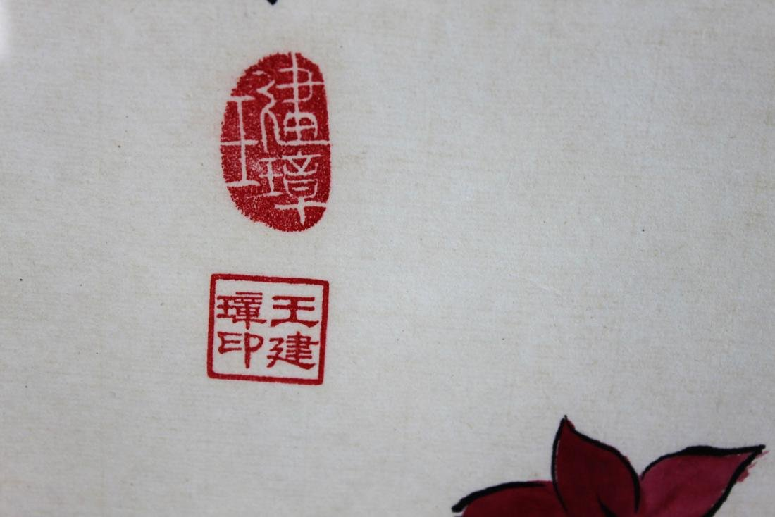 Chinese Hand Painting from 1986 - 5
