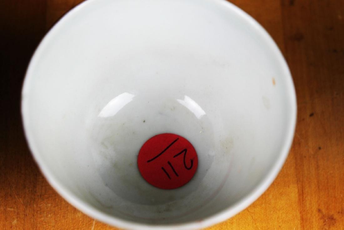 Antique Chinese Porcelain Tea cups 1900s - 10