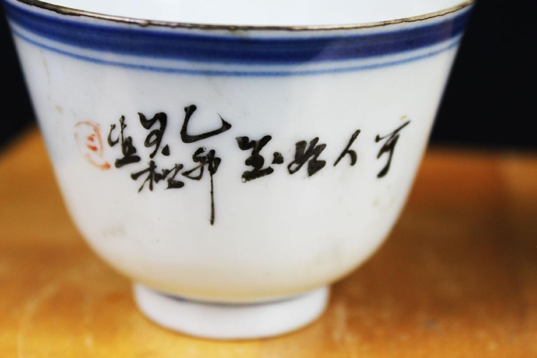 Antique Chinese Porcelain Tea cups 1900s - 5