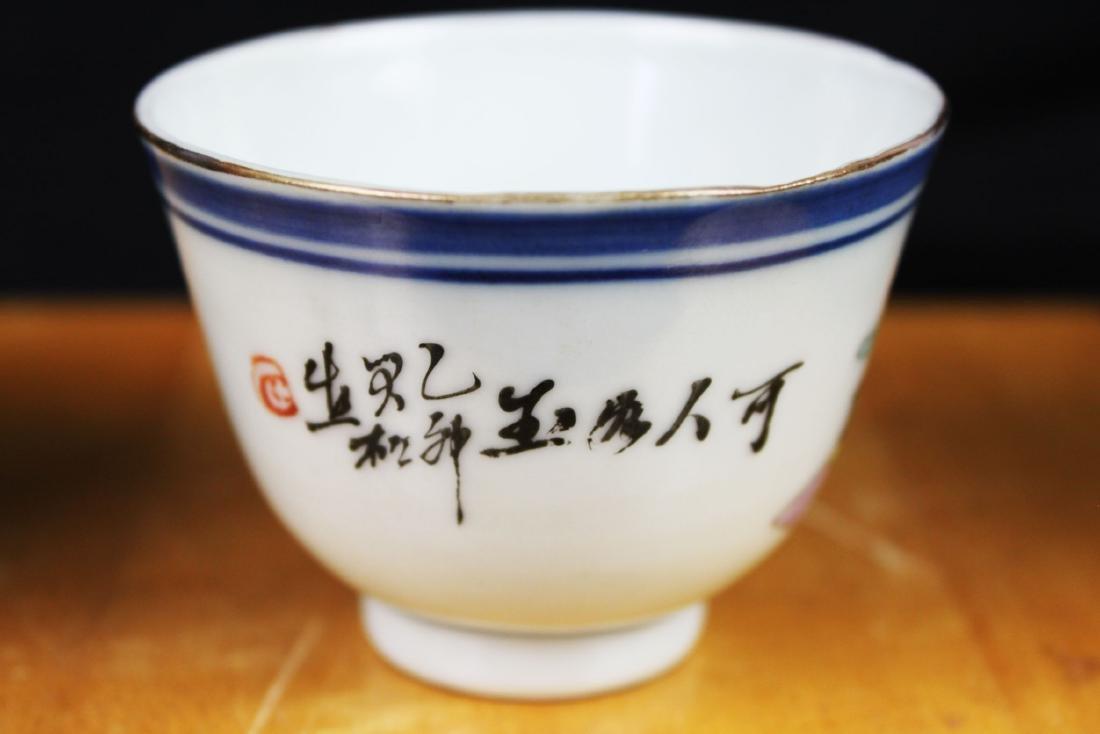 Antique Chinese Porcelain Tea cups 1900s - 7