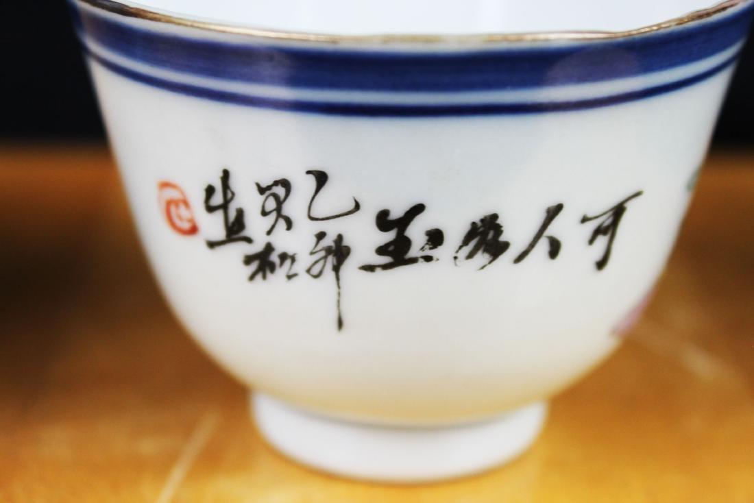 Antique Chinese Porcelain Tea cups 1900s - 8