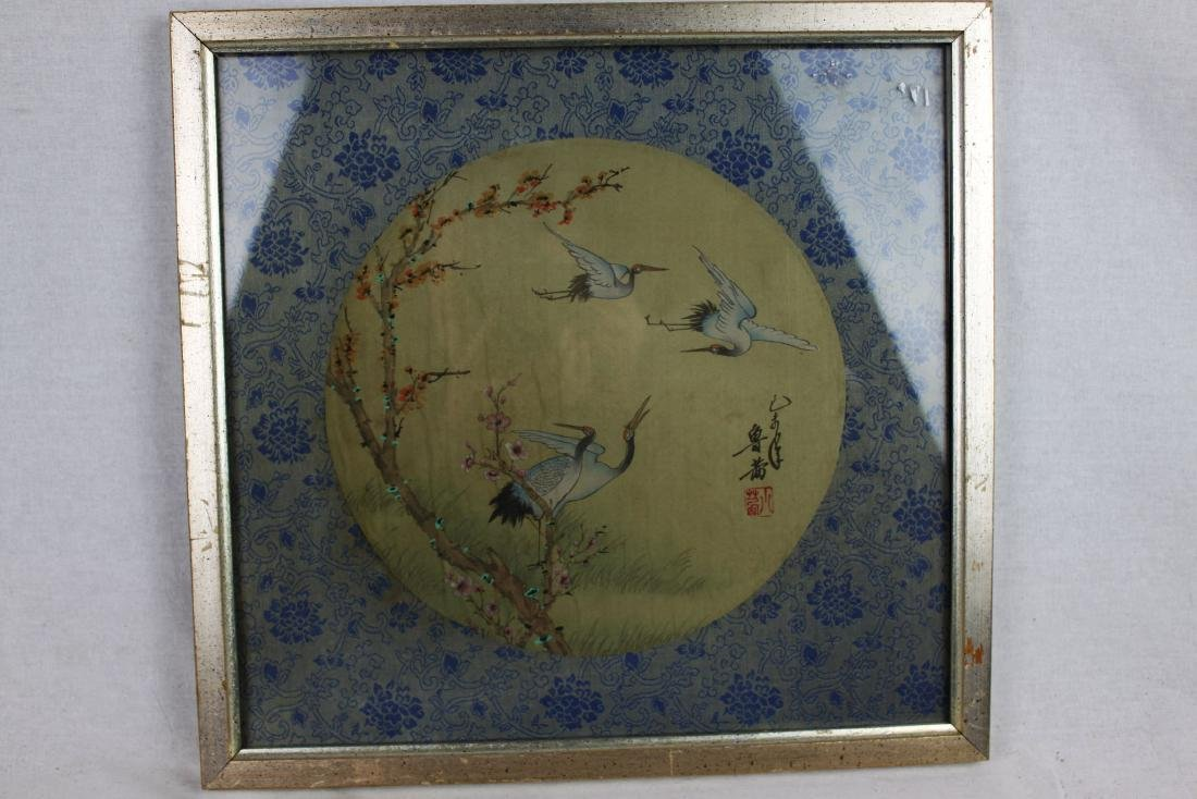 Antique Chinese Silk Painting