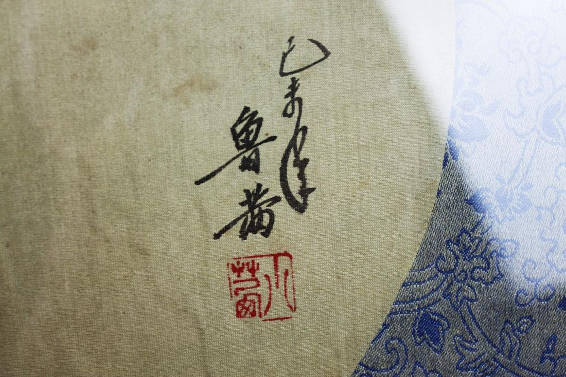 Antique Chinese Silk Painting - 6
