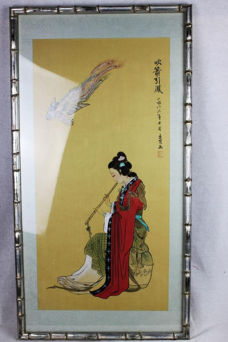 Antique Chinese Hand Painting