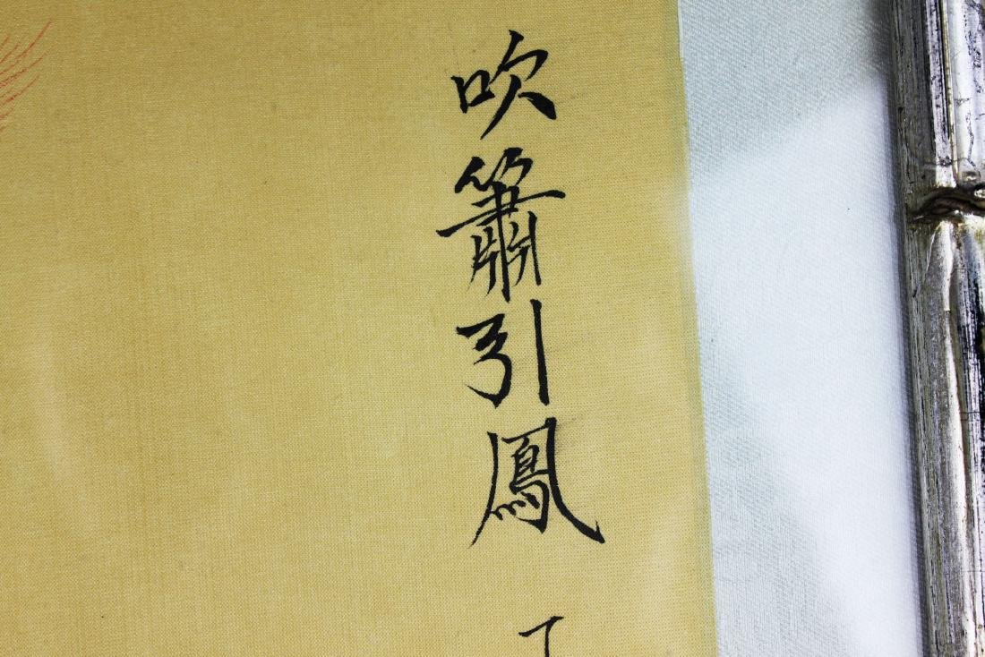 Antique Chinese Hand Painting - 4