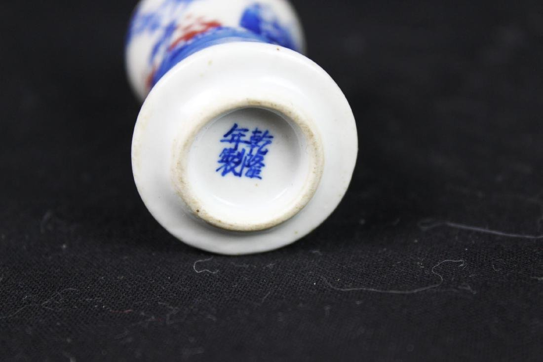 Antique Chinese Snuff Bottle - 7