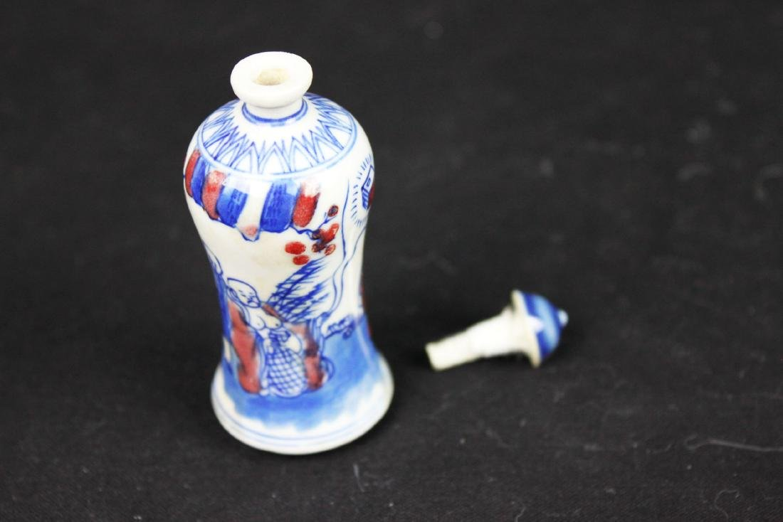Antique Chinese Snuff Bottle - 8