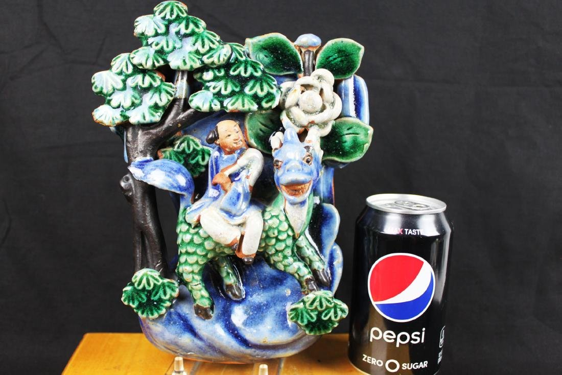 Antique Color Junyao Chinese Porcelain Statue