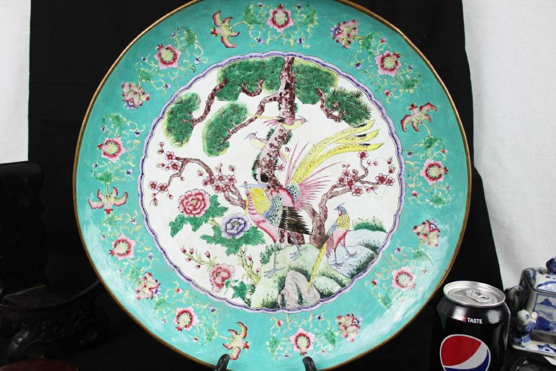 Antique Wucai Porcelain Plate from 1900s