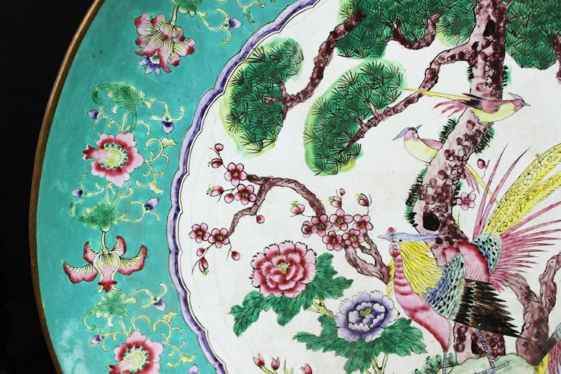 Antique Wucai Porcelain Plate from 1900s - 2