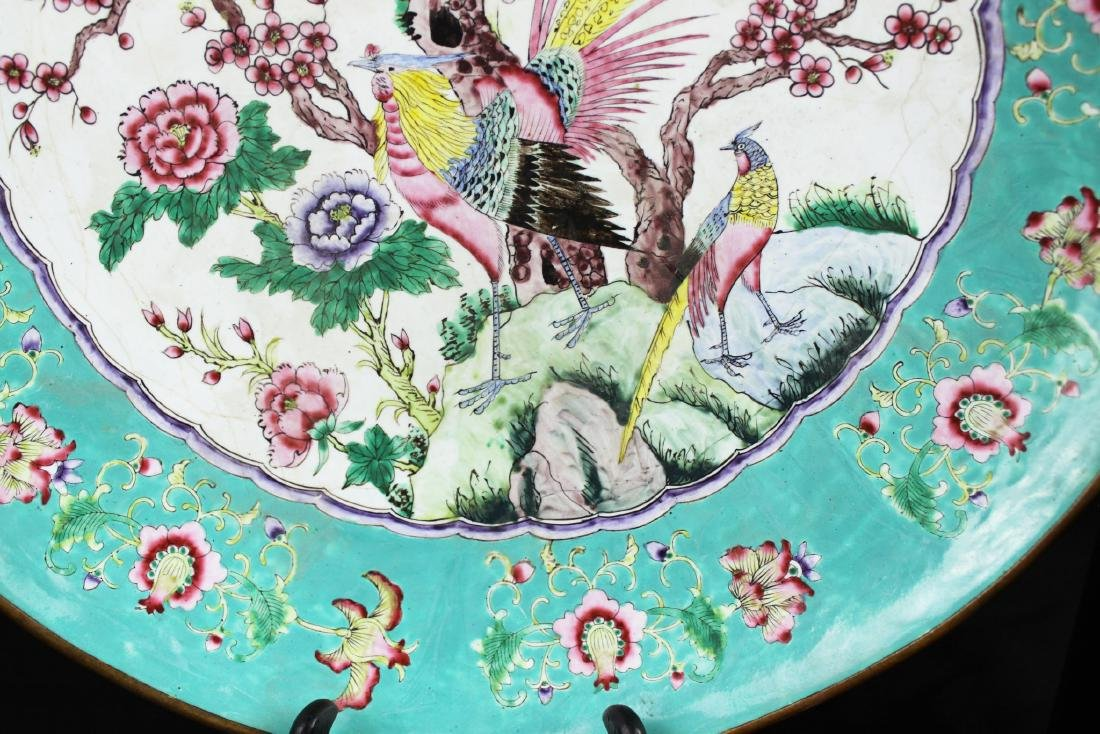 Antique Wucai Porcelain Plate from 1900s - 8