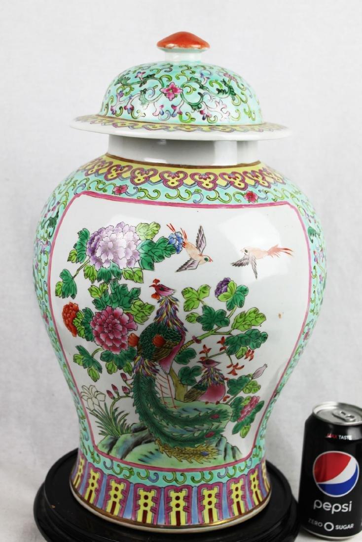 Antique Large Chinese Famillie Rose Porcelain Vase