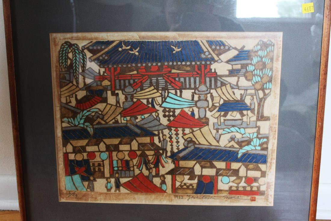Antique Chinese Painting 1963