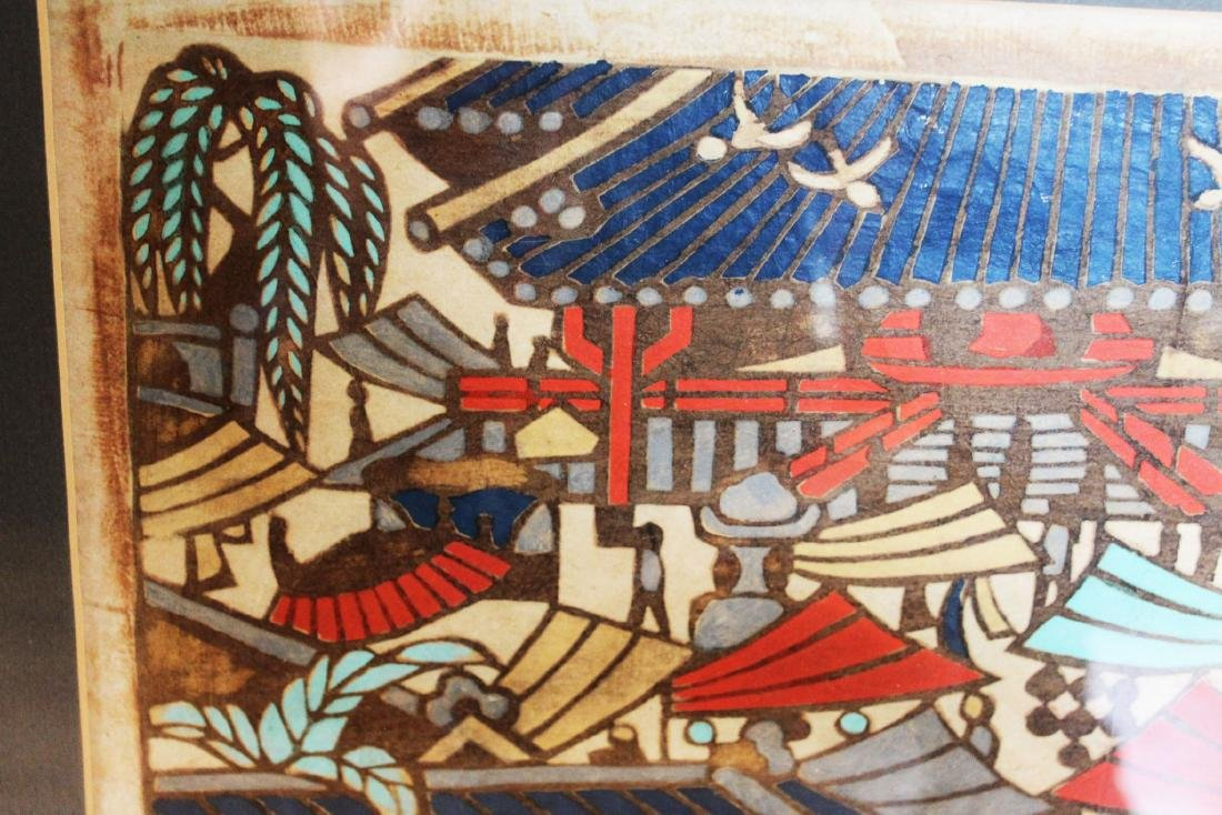 Antique Chinese Painting 1963 - 2