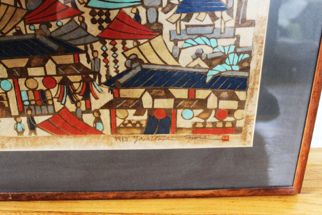 Antique Chinese Painting 1963 - 6