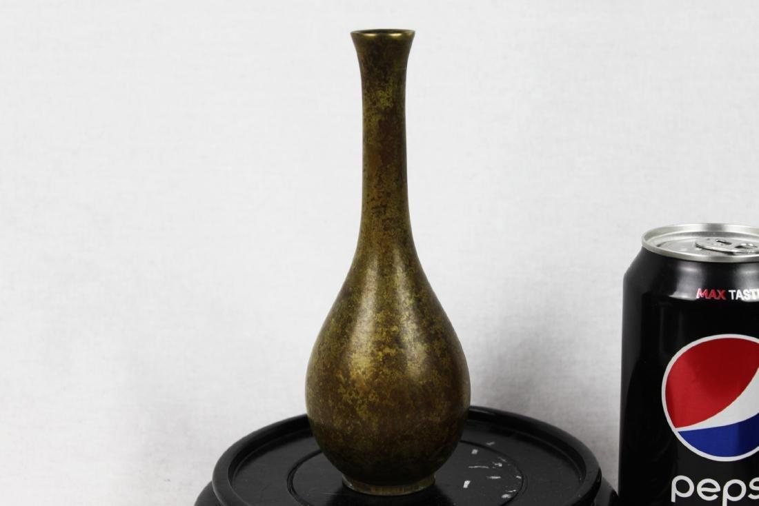 Antique Bronze Vase