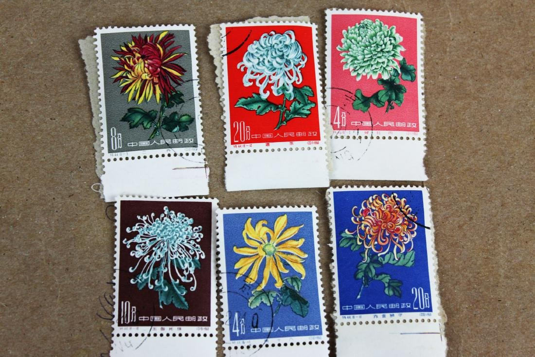 Antique Chinese Chrysanthemum Stamps
