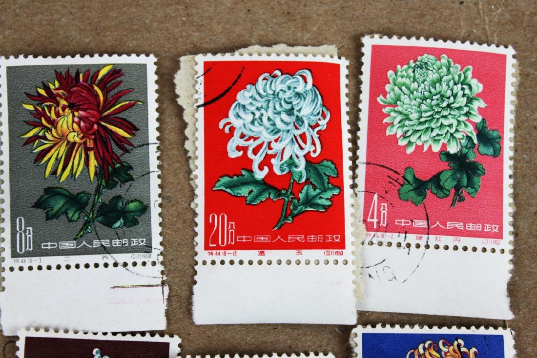 Antique Chinese Chrysanthemum Stamps - 2