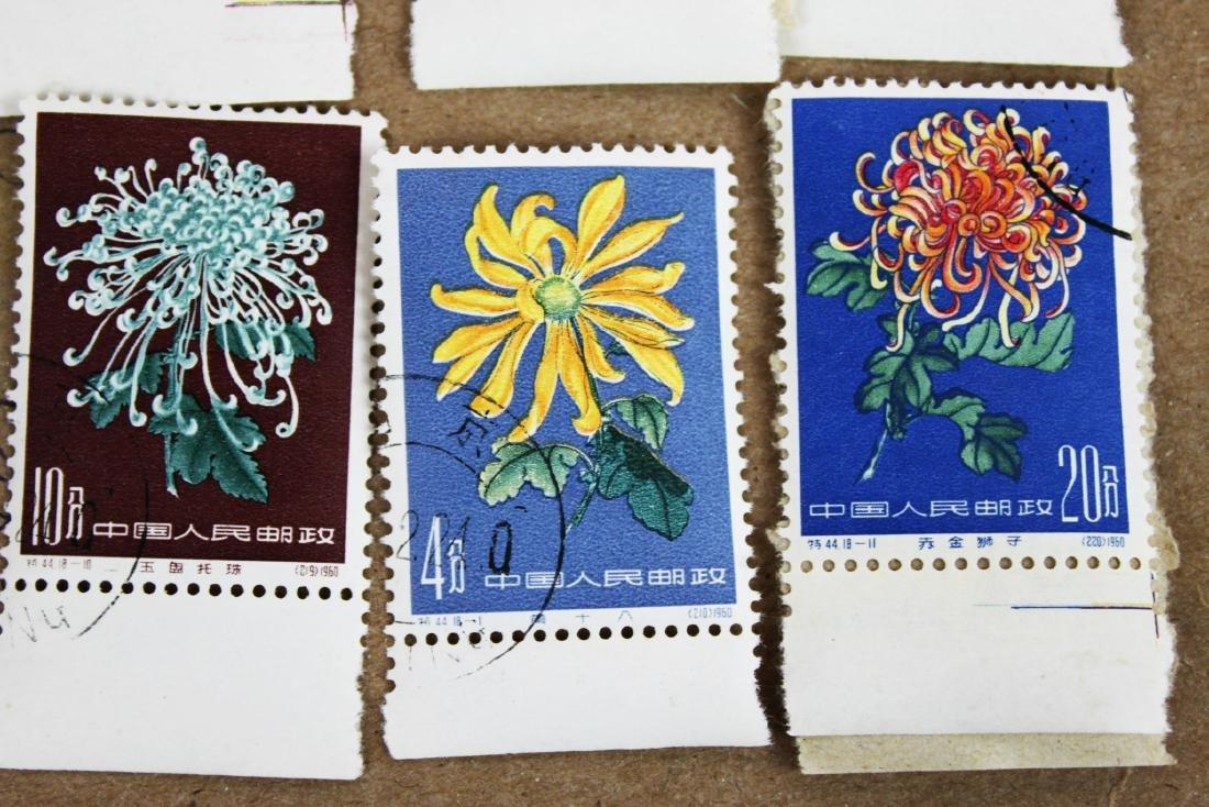 Antique Chinese Chrysanthemum Stamps - 3