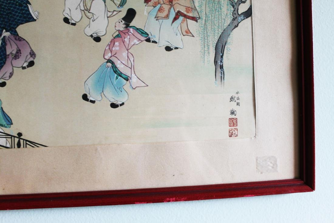 Antique Chinese Painting - 7