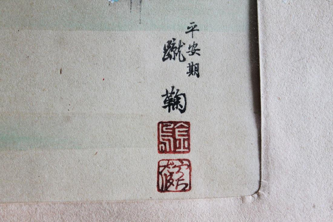 Antique Chinese Painting - 8