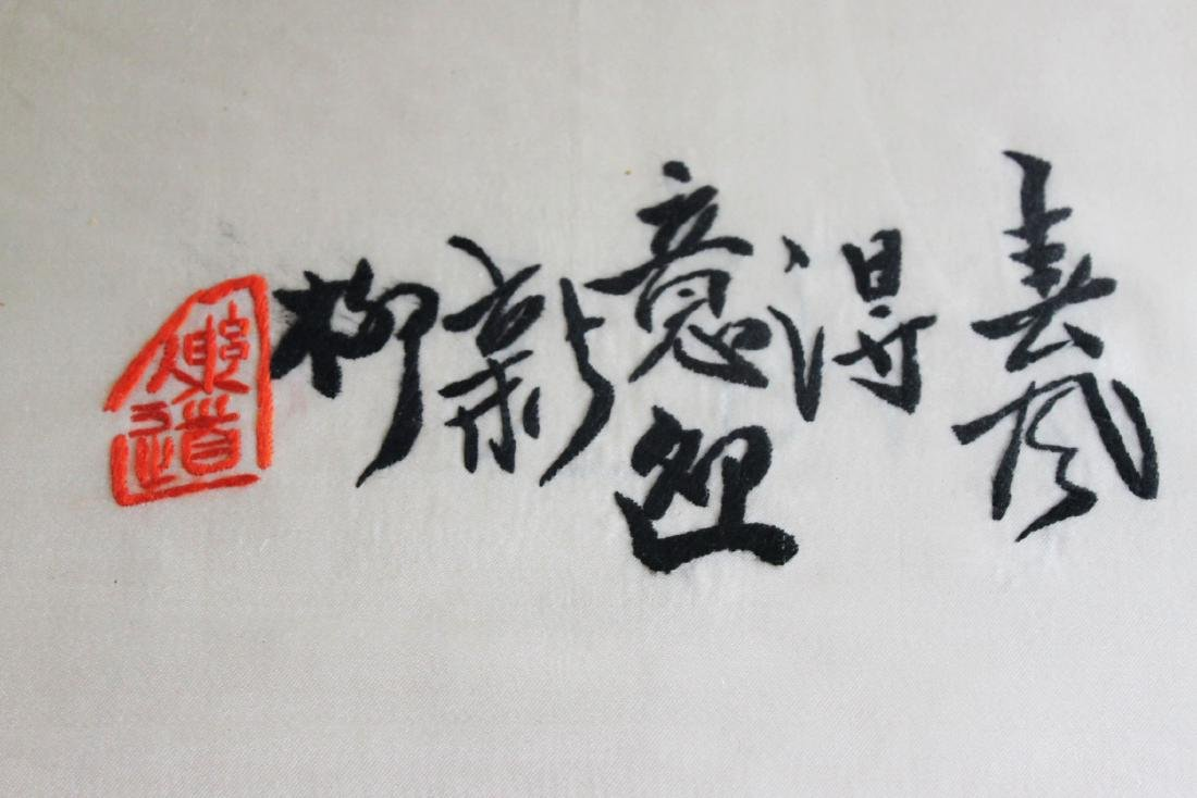 Antique Hand Carved Chinese Silk Painting - 3