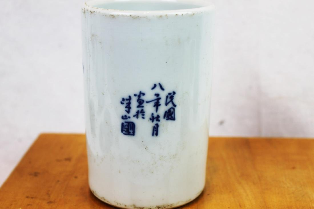 Two Antique Chinese Porcelain Jars - 2