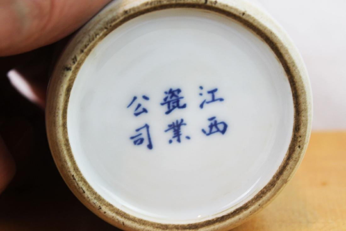 Two Antique Chinese Porcelain Jars - 3