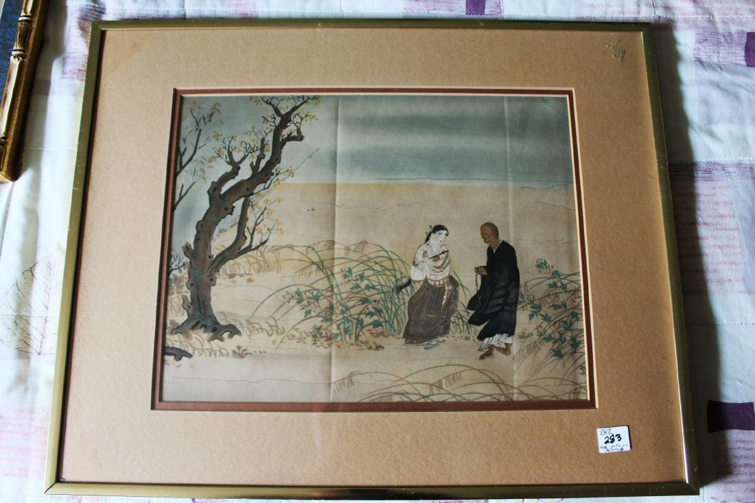 "Japanese WoodBlock Painting ""BOY-KANNON"""