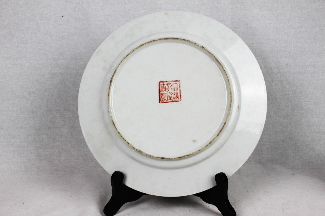 Antique Chinese Porcelain Plate w/ wood stand - 7