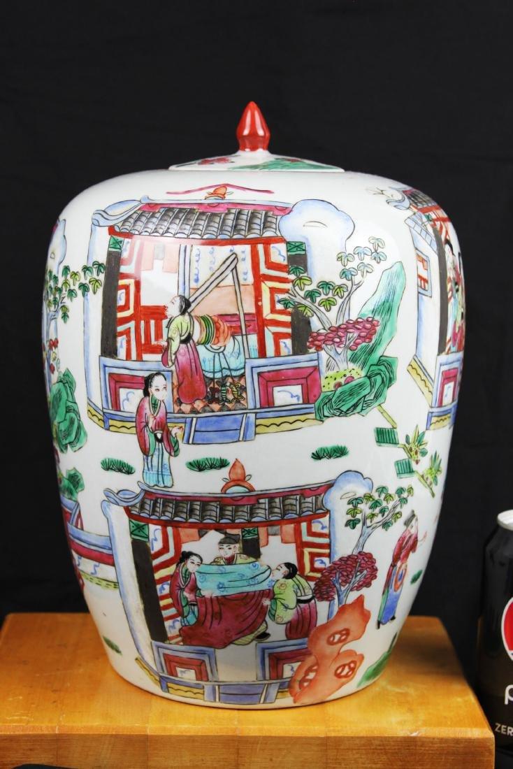 Antique Chinese Famillie Rose Porcelain Jar