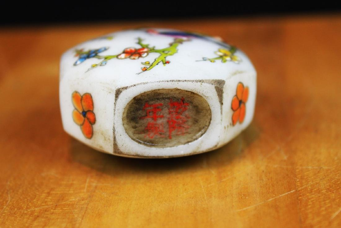 Antique Chinese Snuff Bottle - 6