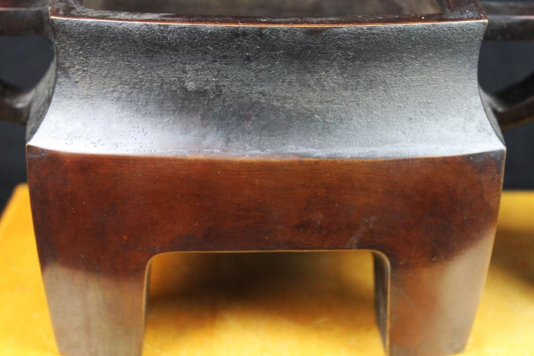 Antique Chinese Bronze Sensor - 3
