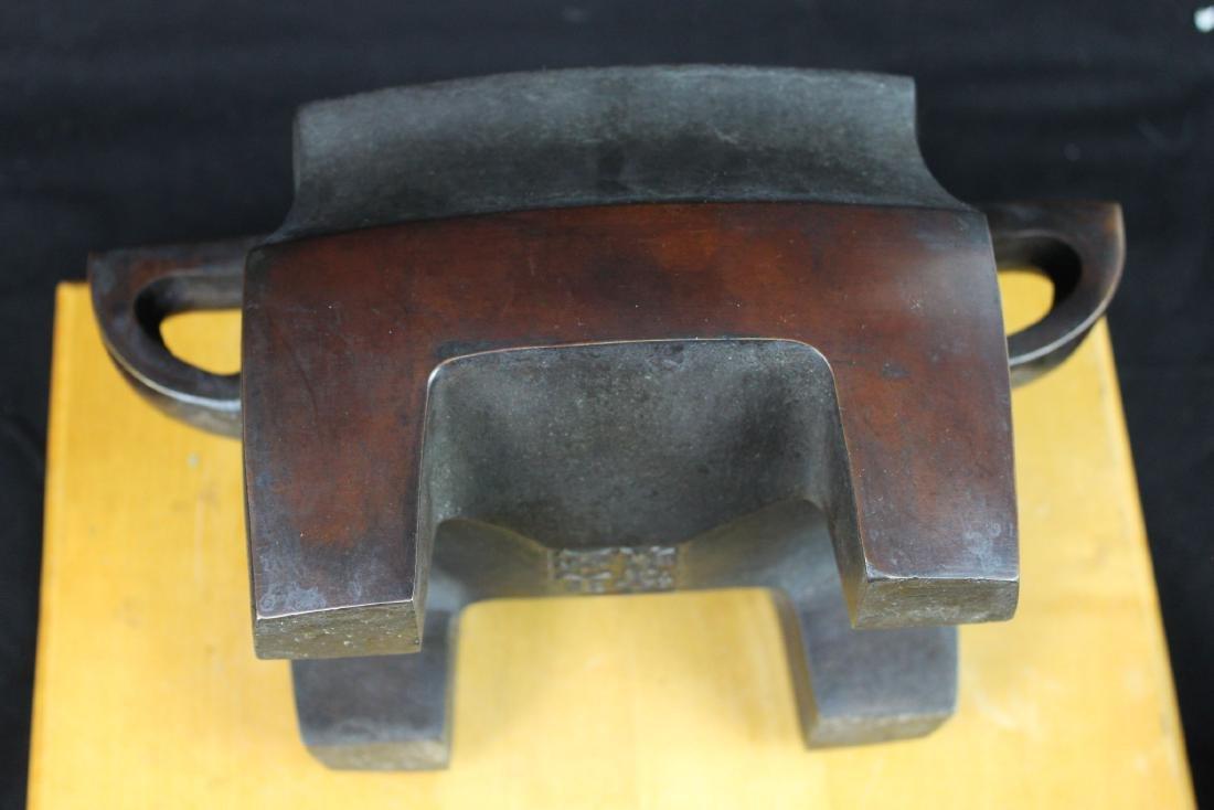 Antique Chinese Bronze Sensor - 6