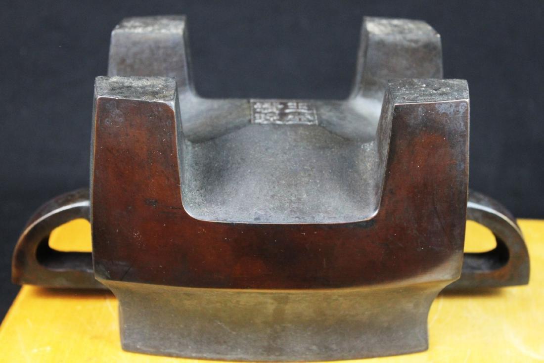 Antique Chinese Bronze Sensor - 7