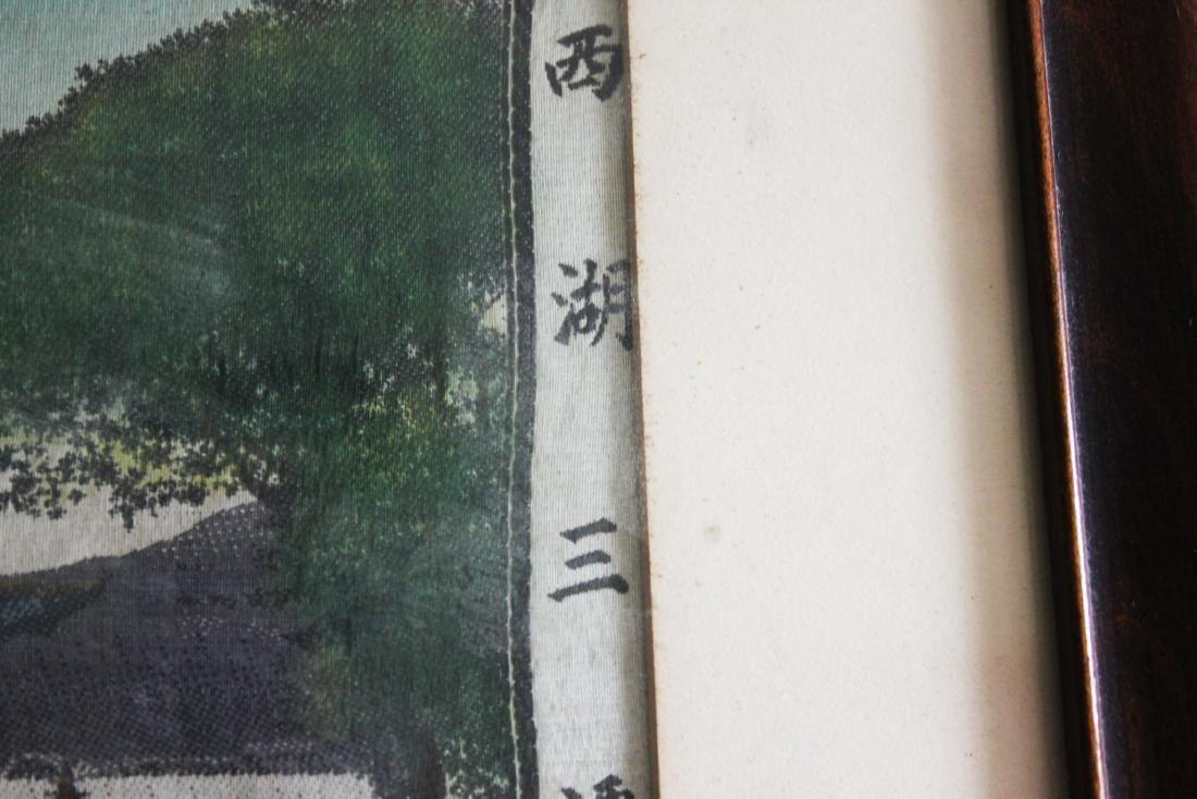Japanese Woodblock Painting - 6