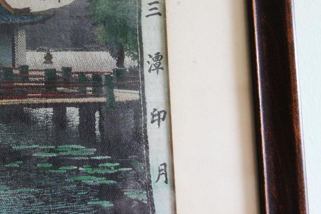 Japanese Woodblock Painting - 7