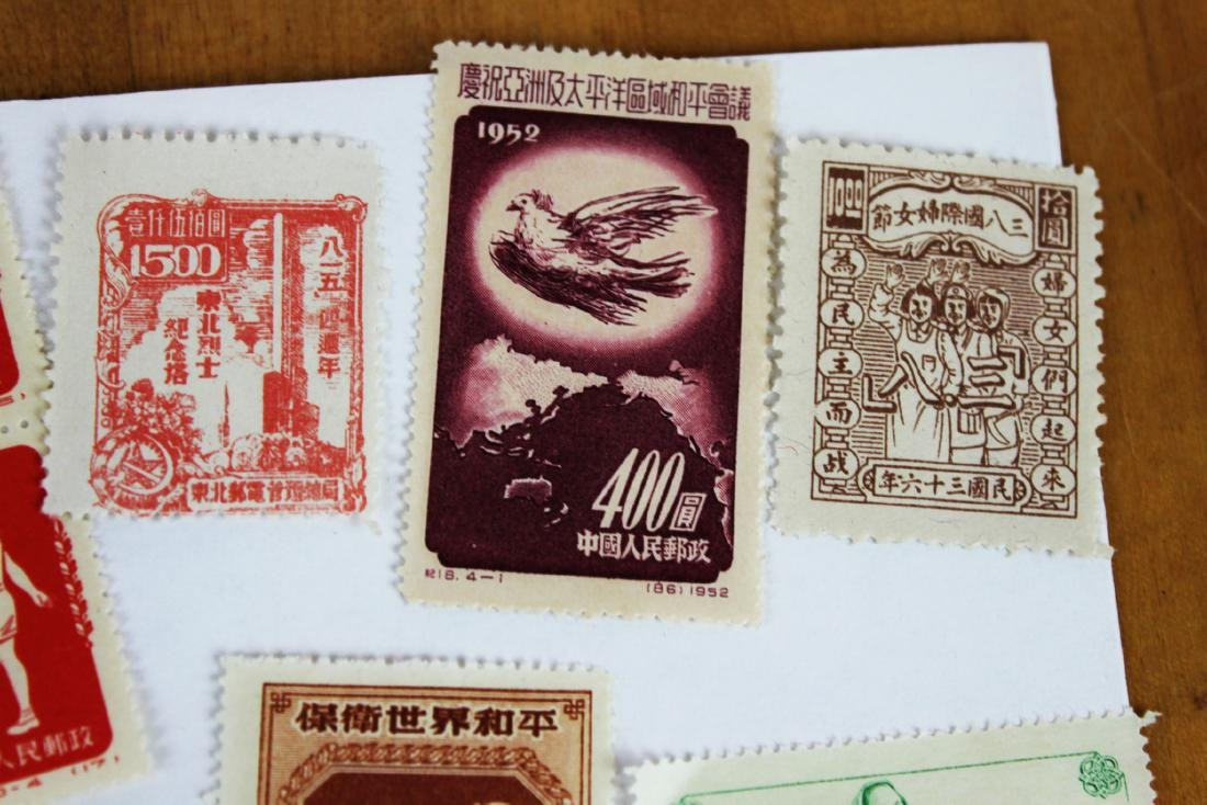 Lot of Chinese Stamps - 3