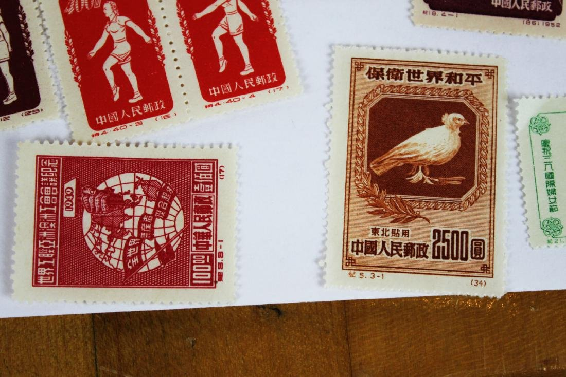 Lot of Chinese Stamps - 4