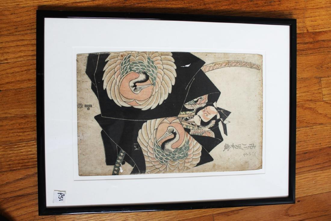 Japanese Woodblack Painting