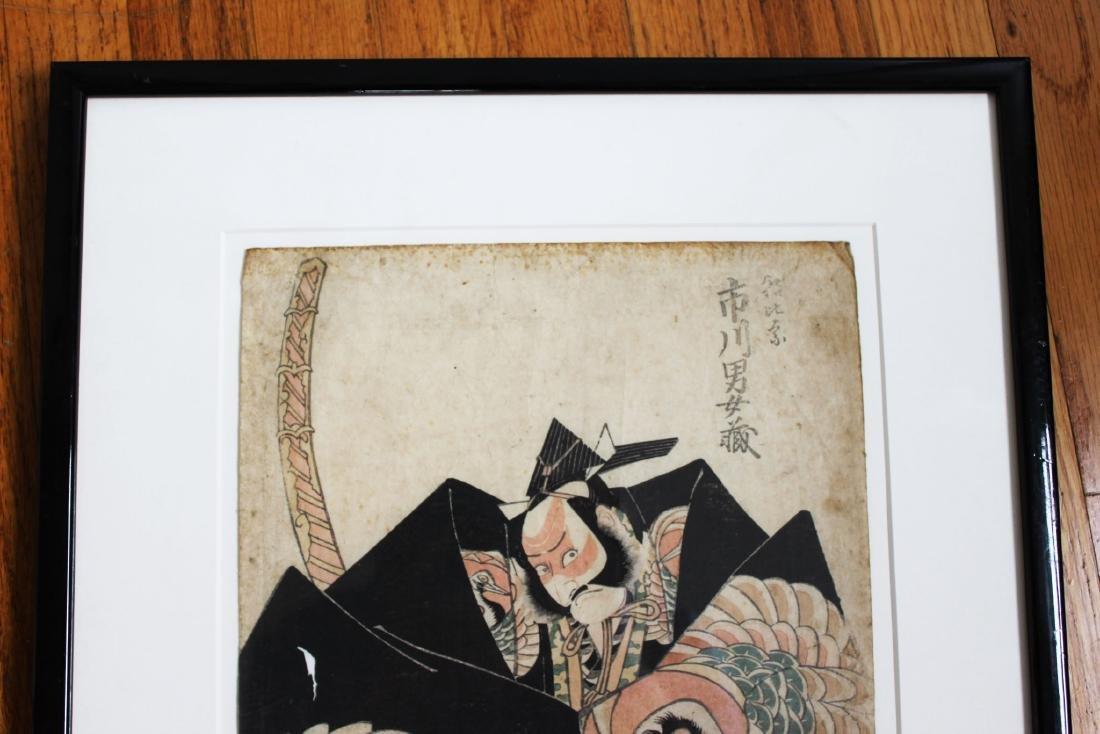 Japanese Woodblack Painting - 2