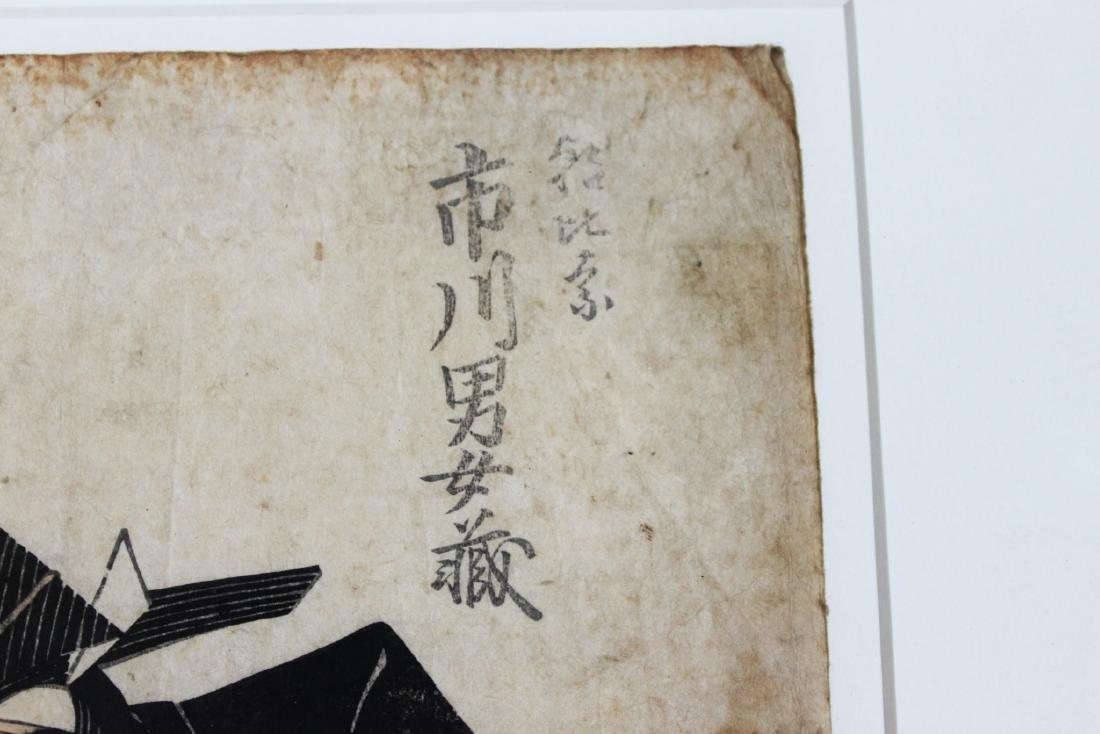 Japanese Woodblack Painting - 3