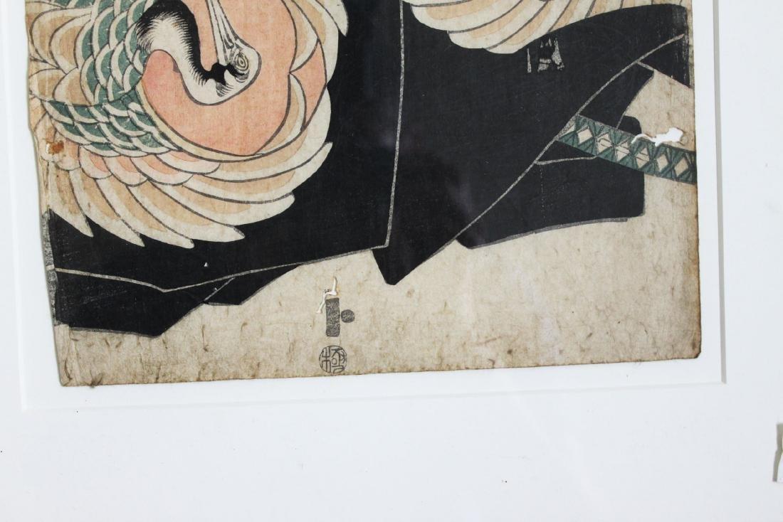 Japanese Woodblack Painting - 5