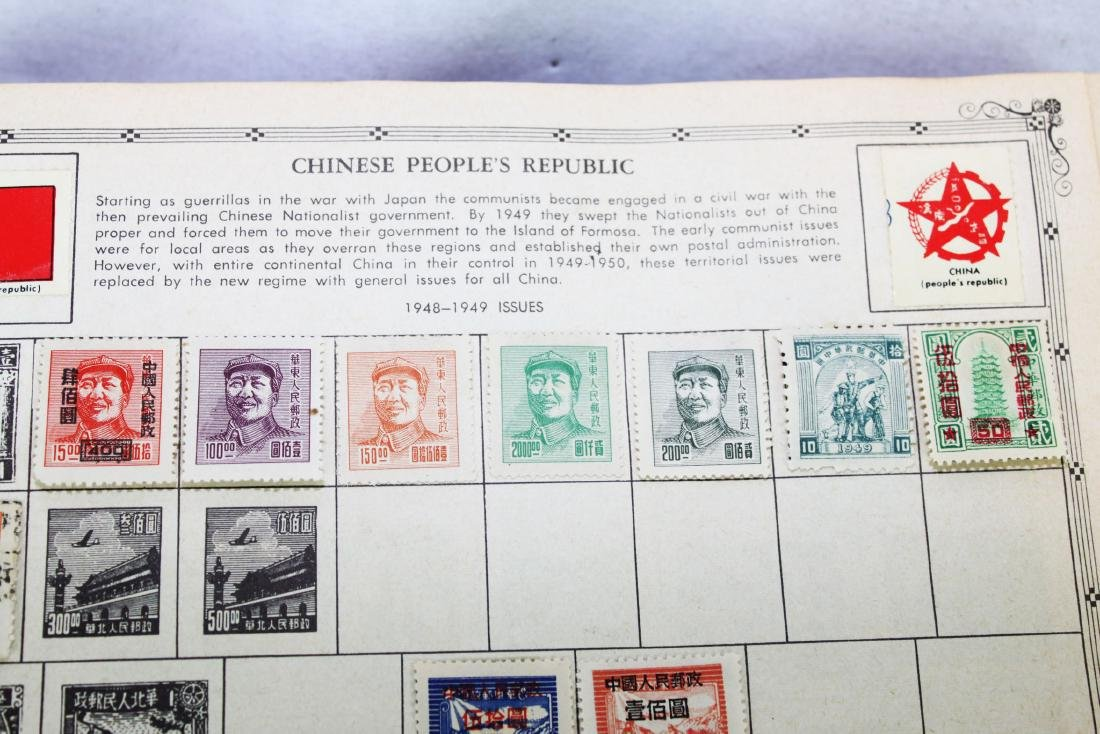 Antique Chinese Stamps of Mao Ze Dong