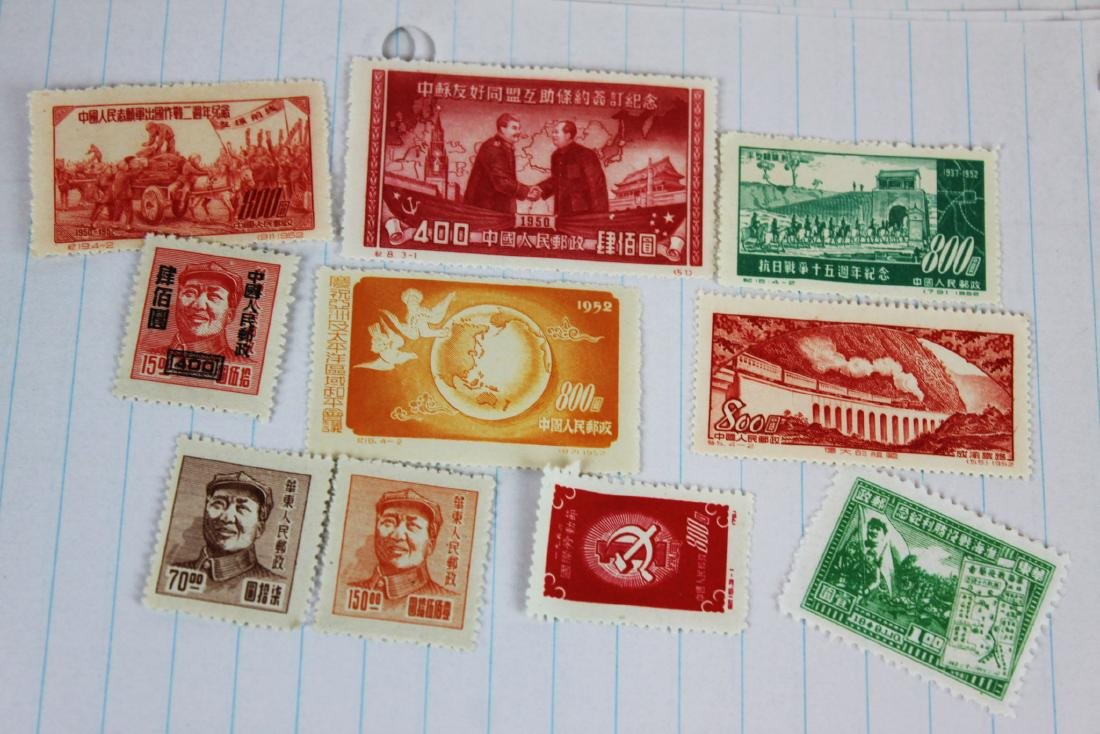 Antique Chinese Stamps