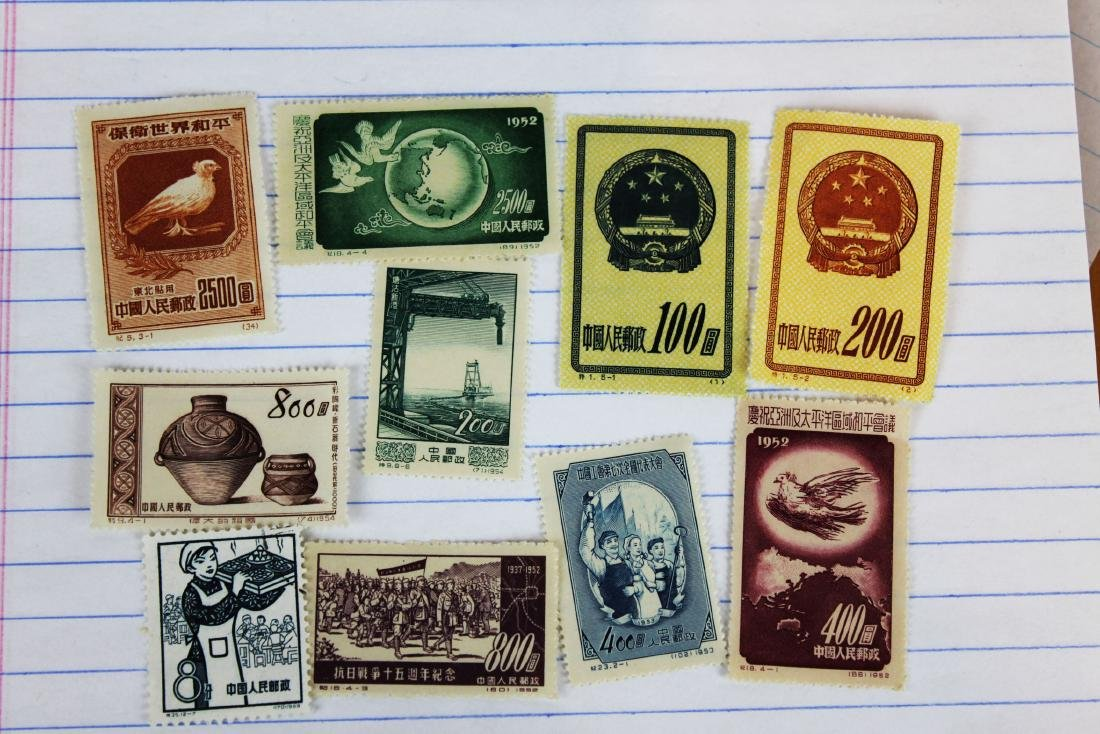 Antique Chinese Stamps 1950s