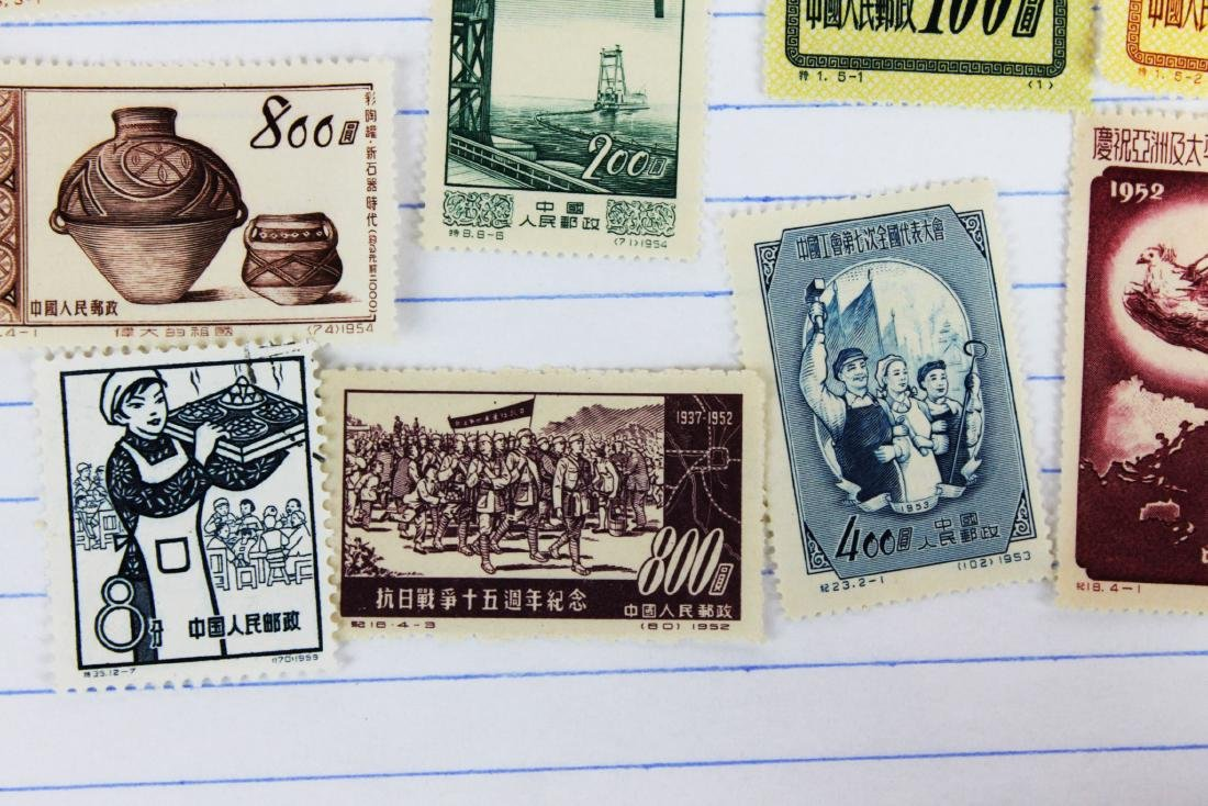 Antique Chinese Stamps 1950s - 3
