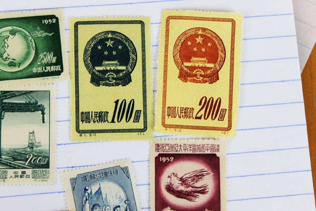 Antique Chinese Stamps 1950s - 4