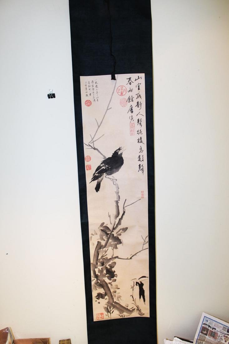 Chinese Scroll Brush Painting
